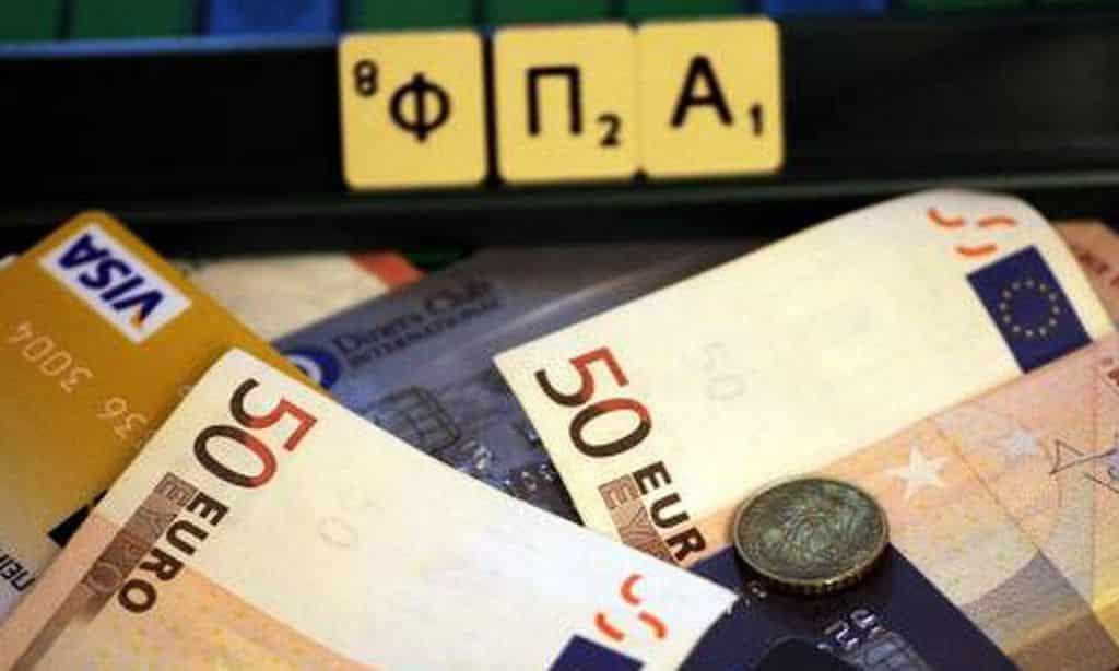 Αποτέλεσμα εικόνας για Μείωση συντελεστή ΦΠΑ