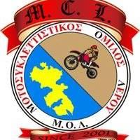 Μοτολέσχη Λέρου-Βαλκανικό Πρωτάθλημα Ταχύτητας-Εξόρμηση 2017 ΛΕ.ΜΟ.Ν