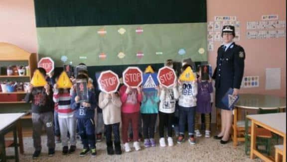 Αποτέλεσμα εικόνας για του Εθνικού Προγράμματος Κυκλοφοριακής Αγωγής και Οδικής Ασφάλειας στα Δημοτικά Σχολεία