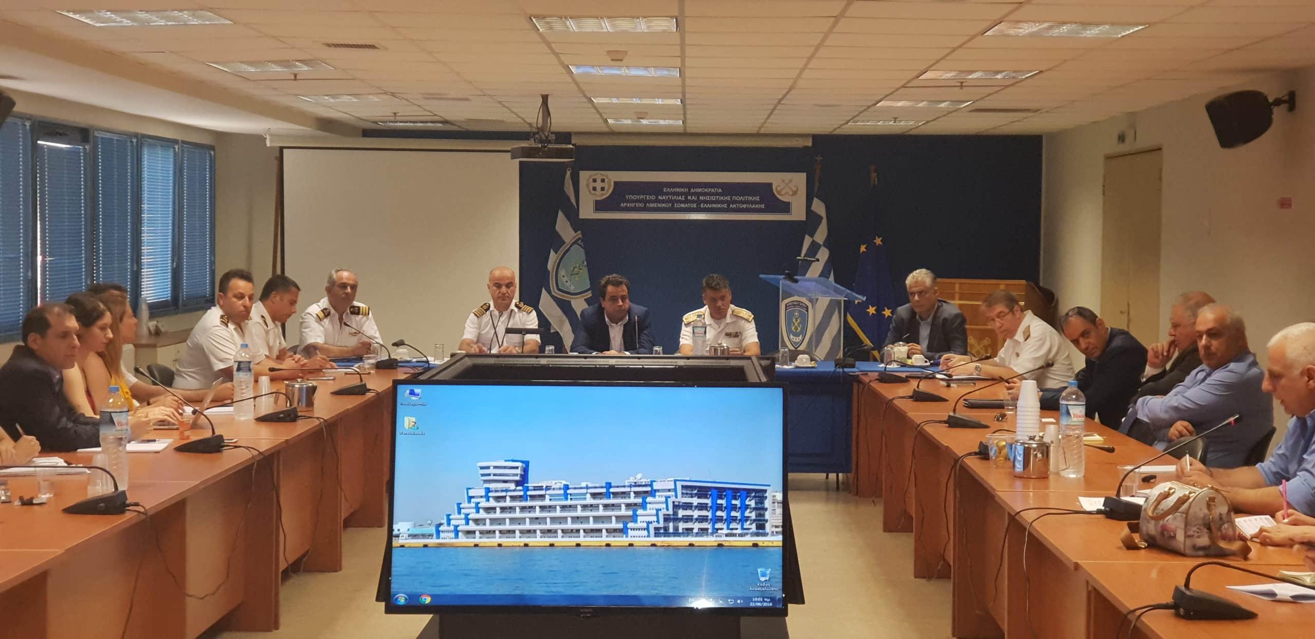 Αποτέλεσμα εικόνας για Σύσκεψη με εκπροσώπους ακτοπλοϊκών εταιρειών για το πληροφοριακό σύστημα που θα υποστηρίξει το Μεταφορικό Ισοδύναμο