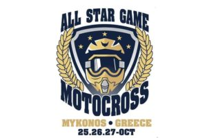 ALL STAR GAME GREECE MOTOCROSS 2019