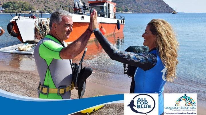 Αποτέλεσμα εικόνας για KEEP AEGEAN BLUE - ΠΑΤΜΟΣ