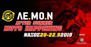 after summer motohappening 2019