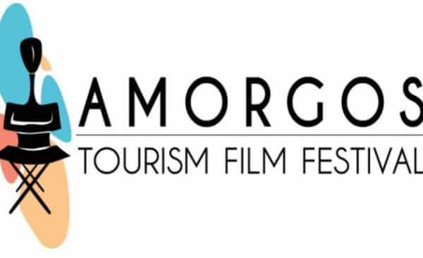 10ο Διεθνές Φεστιβάλ Τουριστικών Ταινιών Αμοργού - Νικητές 2019