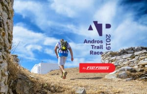 Andros Trail Race 2019