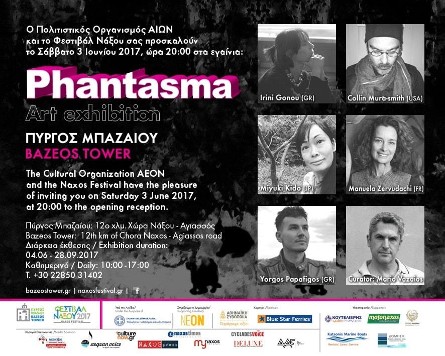 Phantasma Art Exhibition