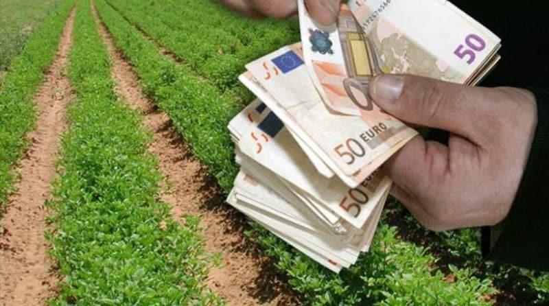 Αποτέλεσμα εικόνας για Μείωση των ασφαλιστικών εισφορών των αγροτών.