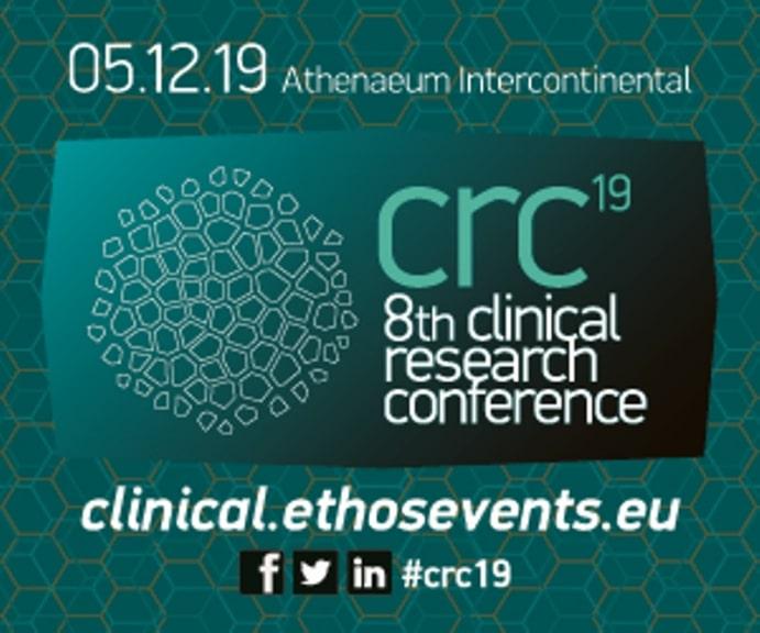 Αποτέλεσμα εικόνας για Κλινικές μελέτες - Όλες οι τελευταίες εξελίξεις στο 8th Clinical Research Conference