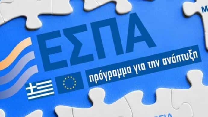 Αποτέλεσμα εικόνας για Αύξηση των πόρων για την Ελλάδα στην πρόταση της Ευρωπαϊκής Επιτροπής για το ΕΣΠΑ μετά το 2020
