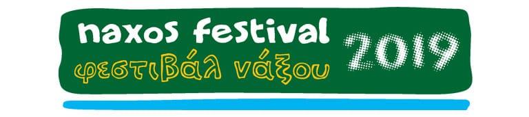 NAXOS FESTIVAL 2019
