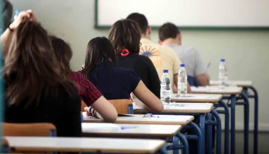 Ανακοίνωση πρόσκλησης ενδιαφερομένων για φοίτηση σε Εσπερινό Λύκειο