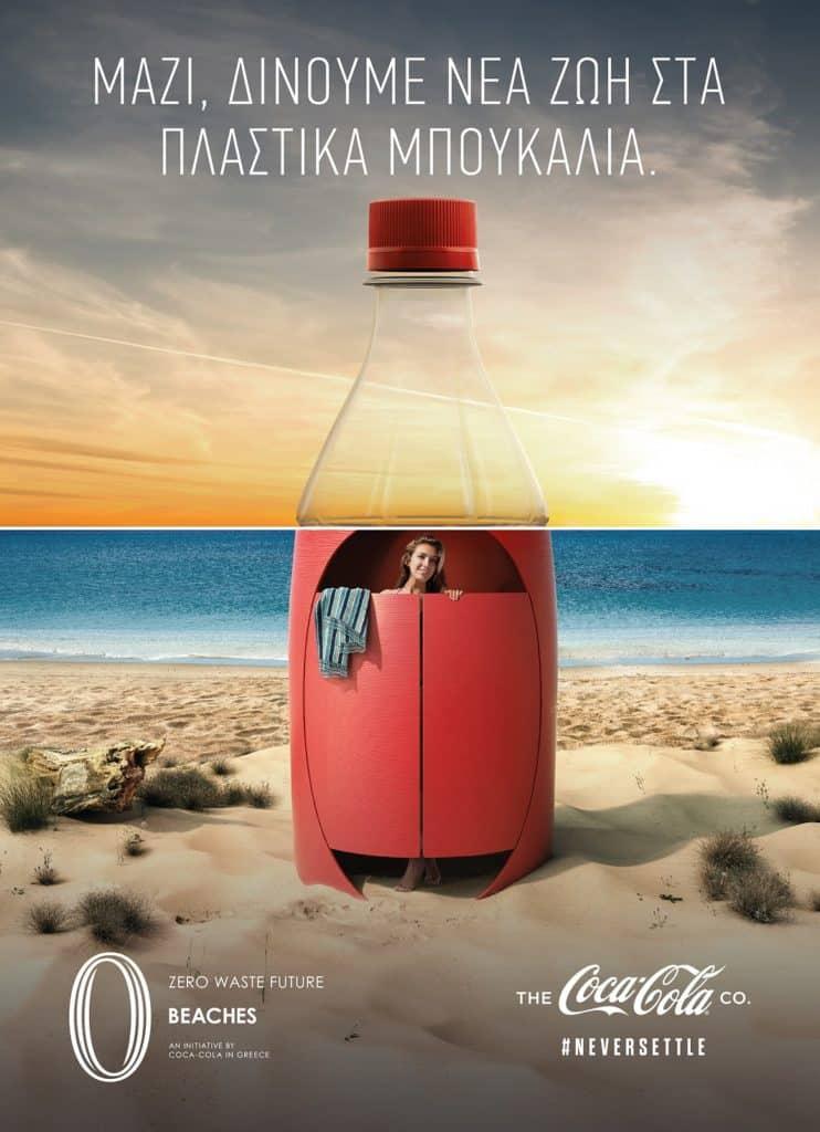 Coca-Cola_Zero Waste Beaches_Press Release