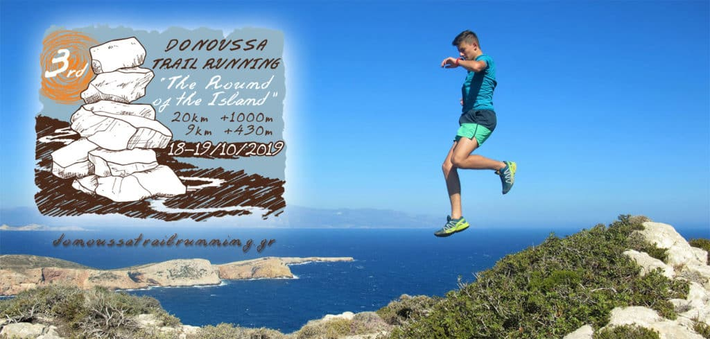 Donoussa Trail Running