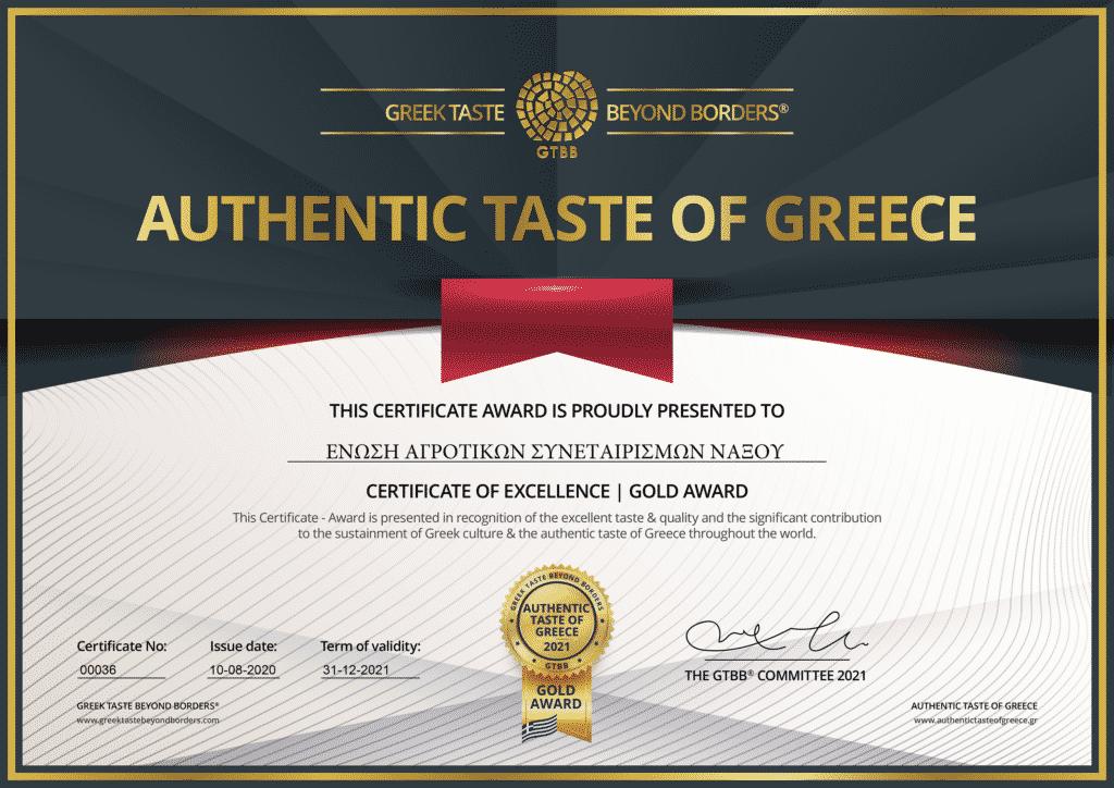 Τα προϊόντα της Ε.Α.Σ. Νάξου έχουν… Authentic Taste of Greece!