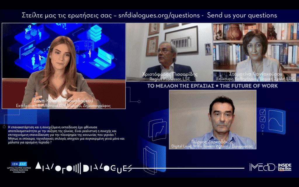 SNF Dialogues Webcast – Το Μέλλον της Εργασίας