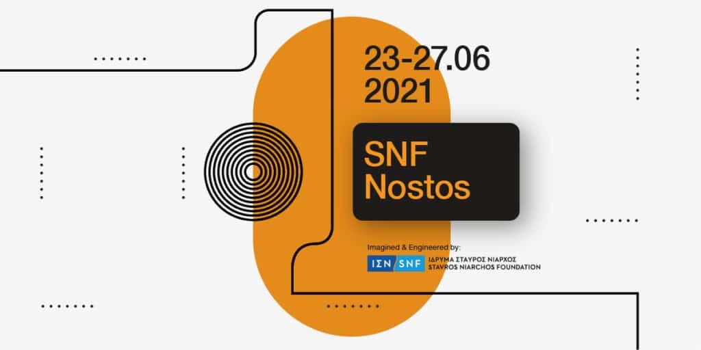 SNF Nostos 2021   23-27 Ιουνίου  Επιστροφή στο μέλλον