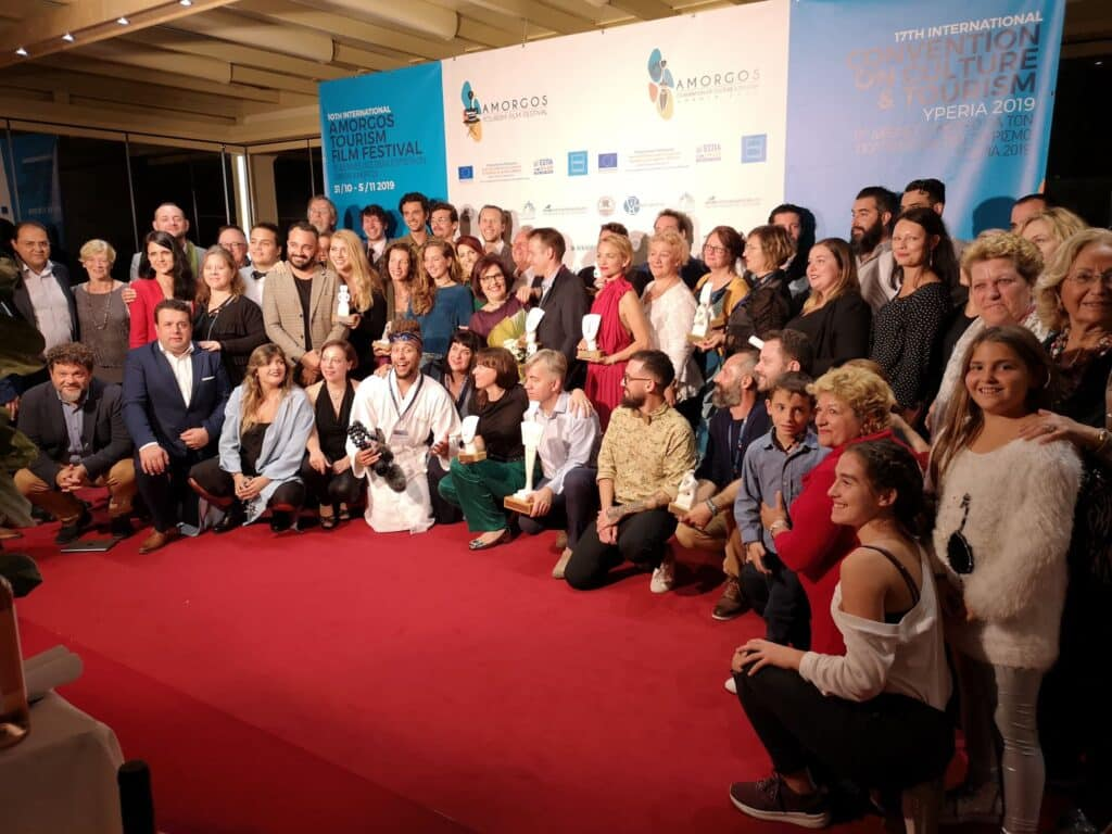 Amorgos Film Festival