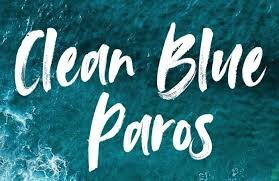 Clean Blue Paros Business Engagement Scaling Program Εισερχόμενα