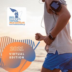 850 αθλητές από 33 χώρες έως τώρα στον 1ο Rhodes Virtual Marathon