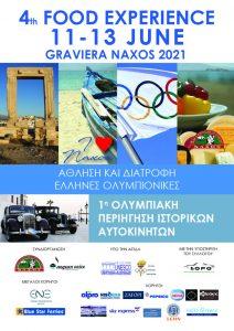 4ο Food Experience Graviera Naxos 2021