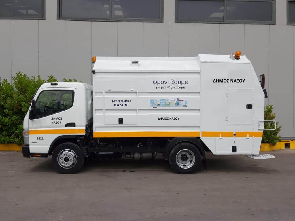 Δήμος Νάξου: Προμήθεια οχημάτων με χρηματοδοτική μίσθωση (leasing)