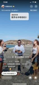 H Νάξος «ταξιδεύει» στην Κίνα με τη βοήθεια των «Greek Twins»!